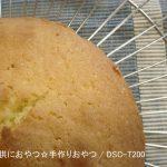 071117みらくるクッキングレシピでパウンドケーキ