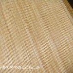 ヒンヤリ冷たい藤のラグカーペット