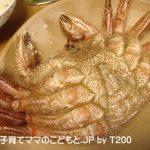 081223毛ガニの食べ方・さばき方・解体・試食編