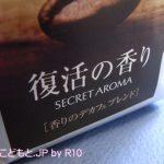 090319おいしいコーヒー