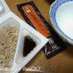 カレー納豆に挑戦