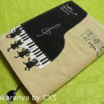 ノアファミリー可愛い猫とピアノのブックカバー