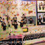 卒園アルバム・卒業アルバムにおすすめのフォトブック