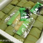 ゐざさ中谷本舗の柿の葉寿司