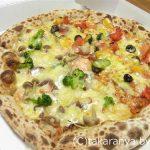 ナポリの釜:スモークサーモンとキノコ+ボローニャ彩り野菜