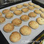 くるみクッキー