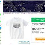 オリジナルTシャツtmixの作り方解説記事