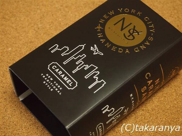 ニューヨークキャラメルサンド羽田空港限定パッケージ