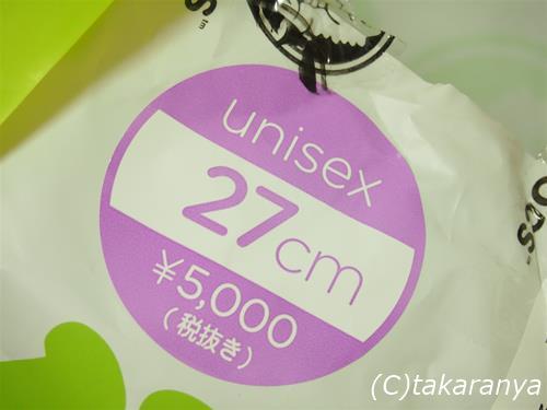 クロックス2015福袋ネタバレ27cm