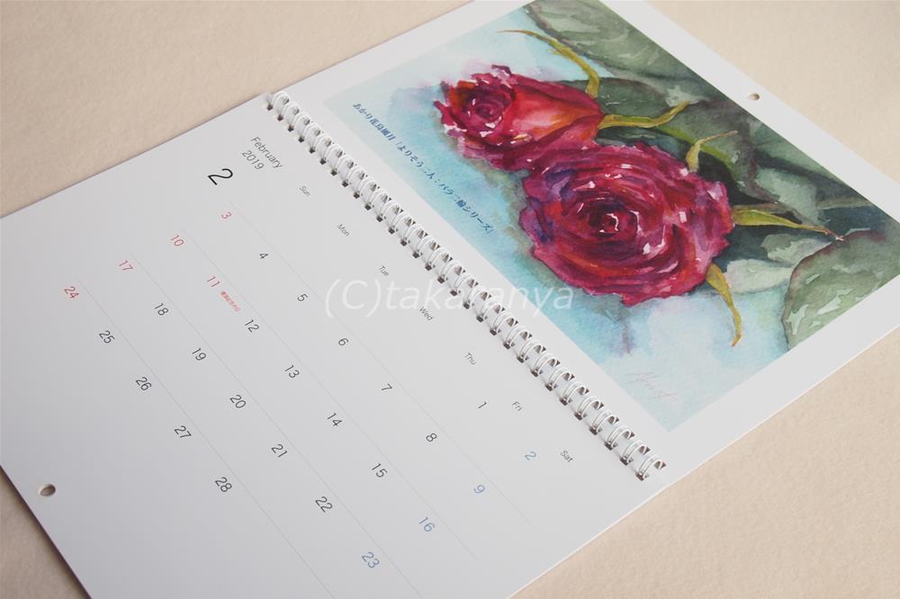 薔薇の絵のカレンダー
