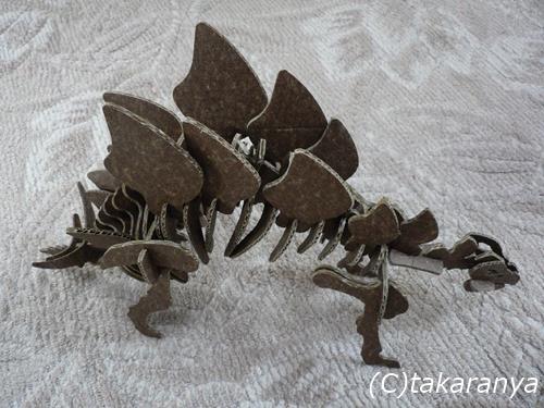 060328craftsaurus10.jpg