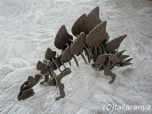 060328craftsaurus11.jpg