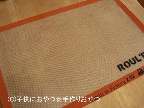 060928ichigo2.jpg
