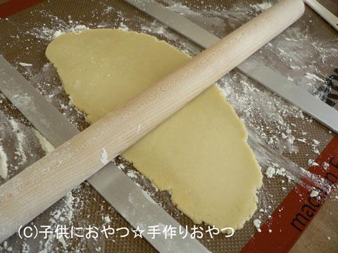 060928ichigo3.jpg
