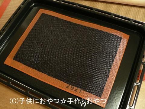061022cookie1.jpg