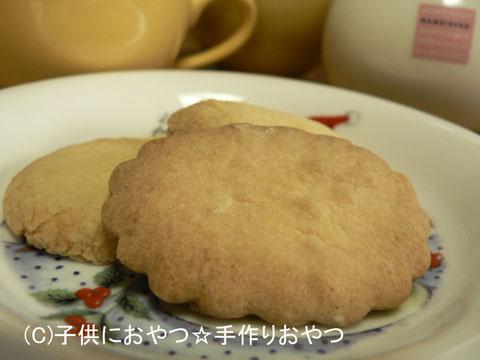 061022cookie3.jpg