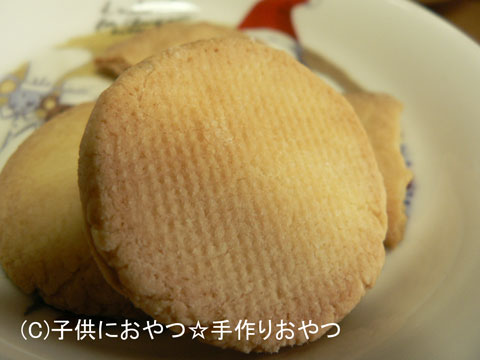 061022cookie5.jpg