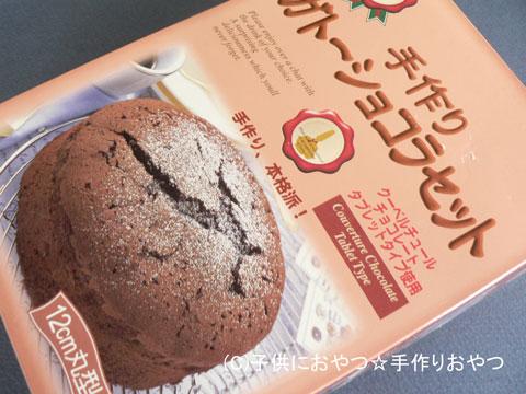 070211chocolat1.jpg