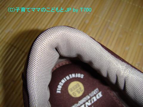 080928shoes7.jpg