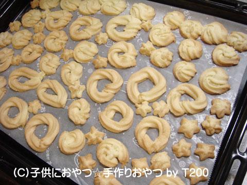 081224cookie1.jpg