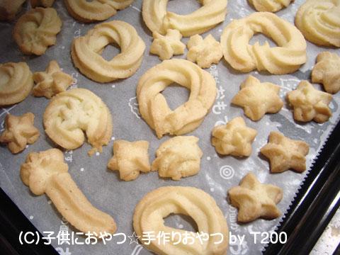 081224cookie2.jpg