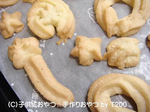 081224cookie3.jpg