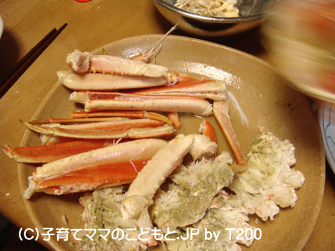 081224zuwai13.jpg