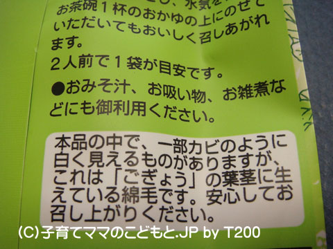 090107nanakusa4.jpg