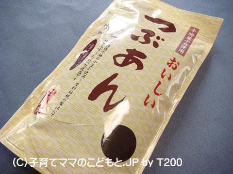 090111zenzai1.jpg