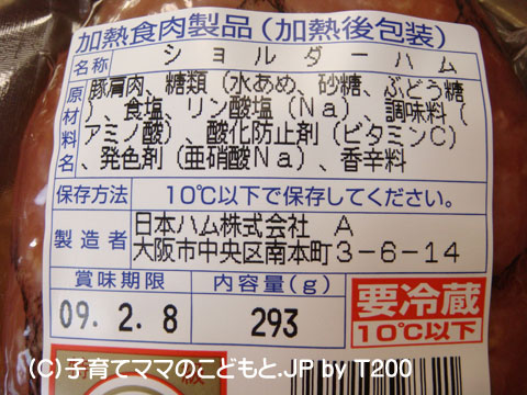 090120exetime9.jpg