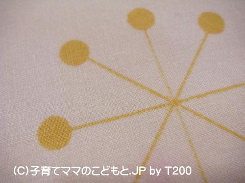 090121danizero2.jpg