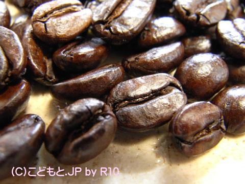 090317coffee1.jpg