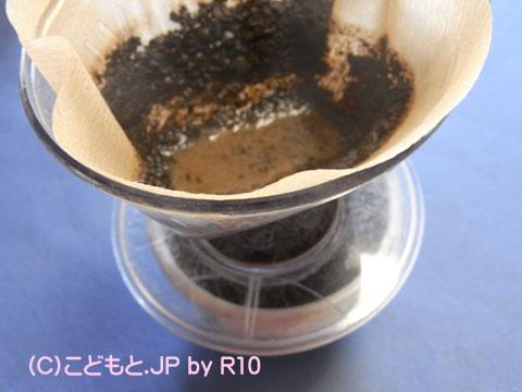 090318coffee10.jpg