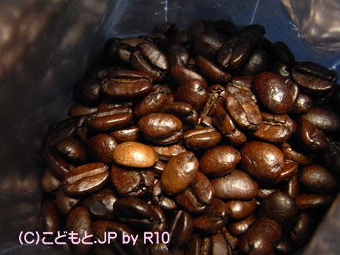 090318coffee5.jpg