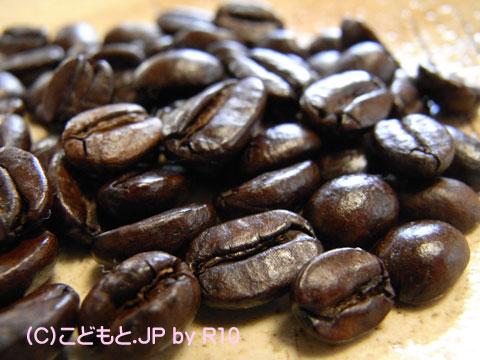 090318coffee6.jpg
