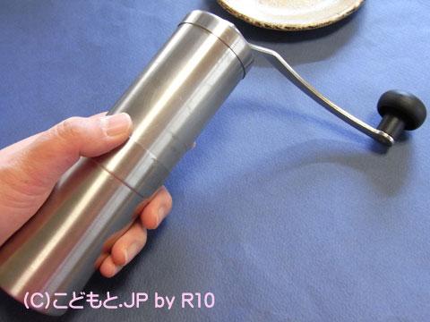 090318coffee7.jpg
