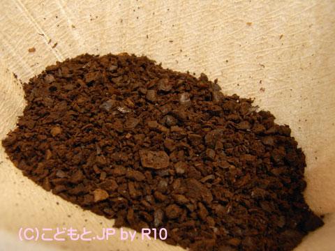 090318coffee9.jpg