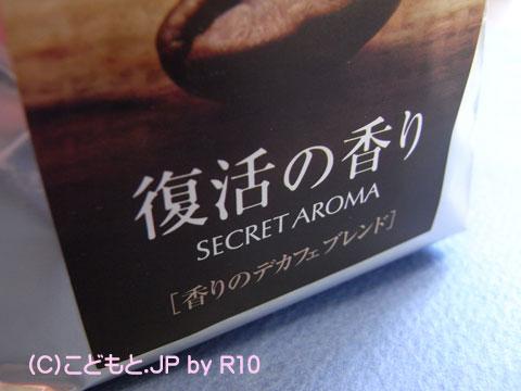 090319coffee1.jpg