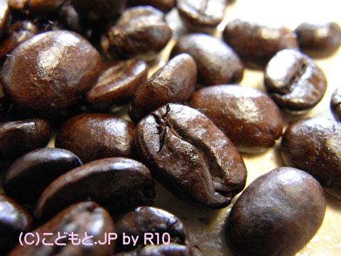 090319coffee2.jpg