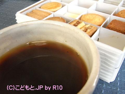 090326coffee1.jpg