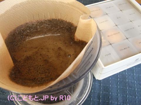 090326coffee3.jpg