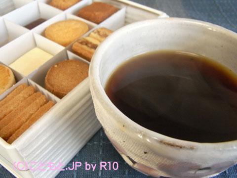 090326coffee4.jpg