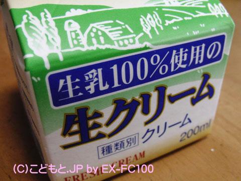 090326scorn1.jpg