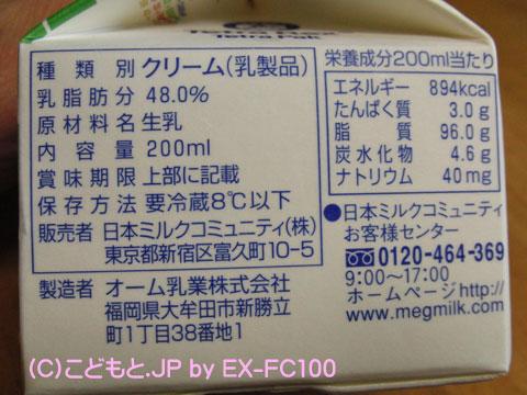 090326scorn2.jpg
