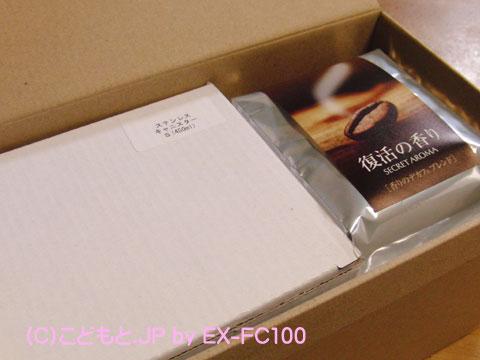 090404coffee1.jpg
