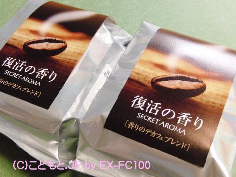 090404coffee3.jpg