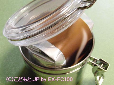 090404coffee4.jpg