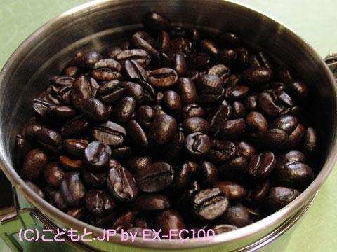 090404coffee5.jpg