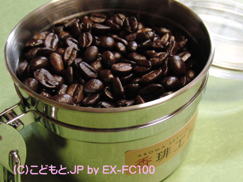 090404coffee6.jpg