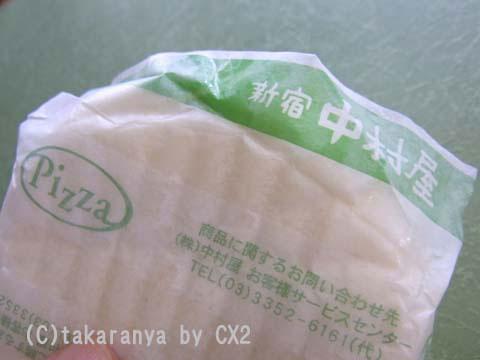 091110nakamuraya1.jpg